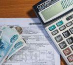 Как рассчитать оплату за электроэнергию по счетчику